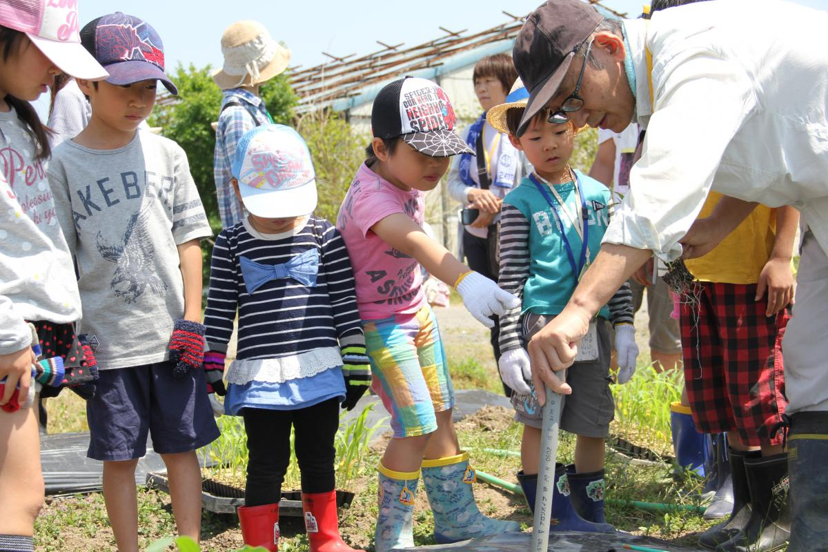 Gen-Japan Farming Park children