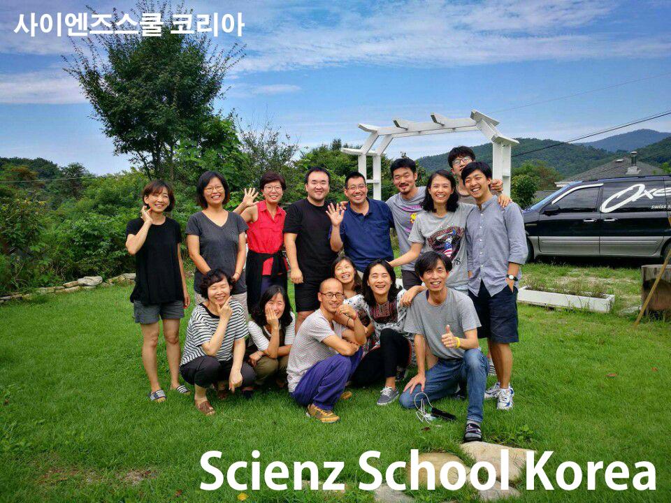 scienzkorea.jpg