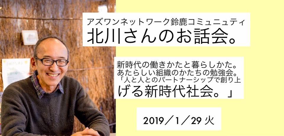 2019-1-29.jpg