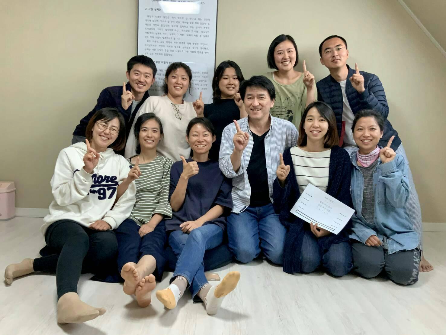 201910サイエンズ人生を知るためのコース韓国